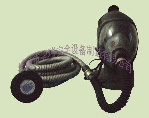 自吸式长管空气呼吸器