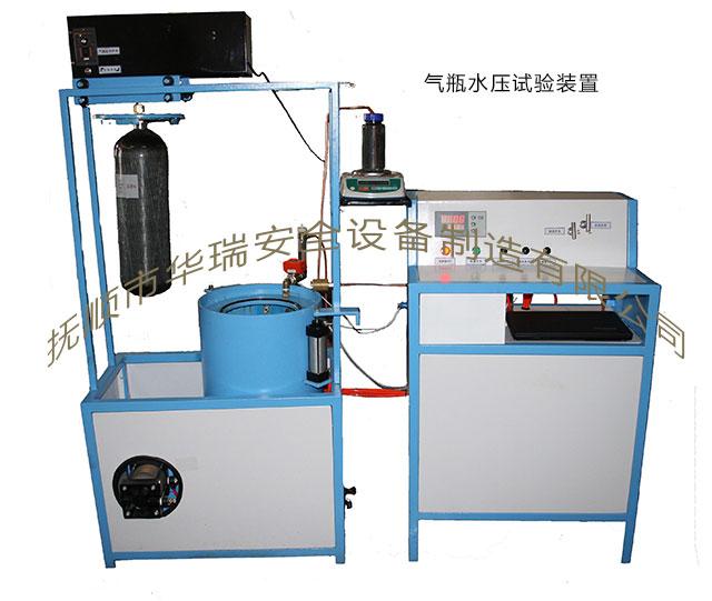 气瓶水压试验装置(外测)